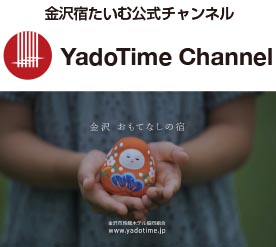 yadotime youtube channel